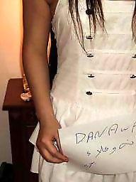 Arab, Arabic, Arab milfs, Arab wife, Milf arab, Arab milf